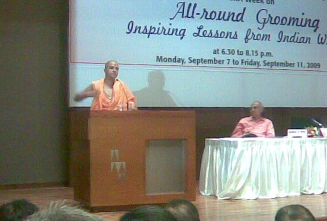 P.P. Brahmavihari Swami at AMA