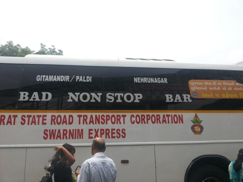 ગાંધી નું ગુજરાત :-)