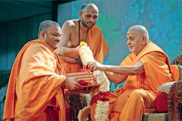 Swamishrif